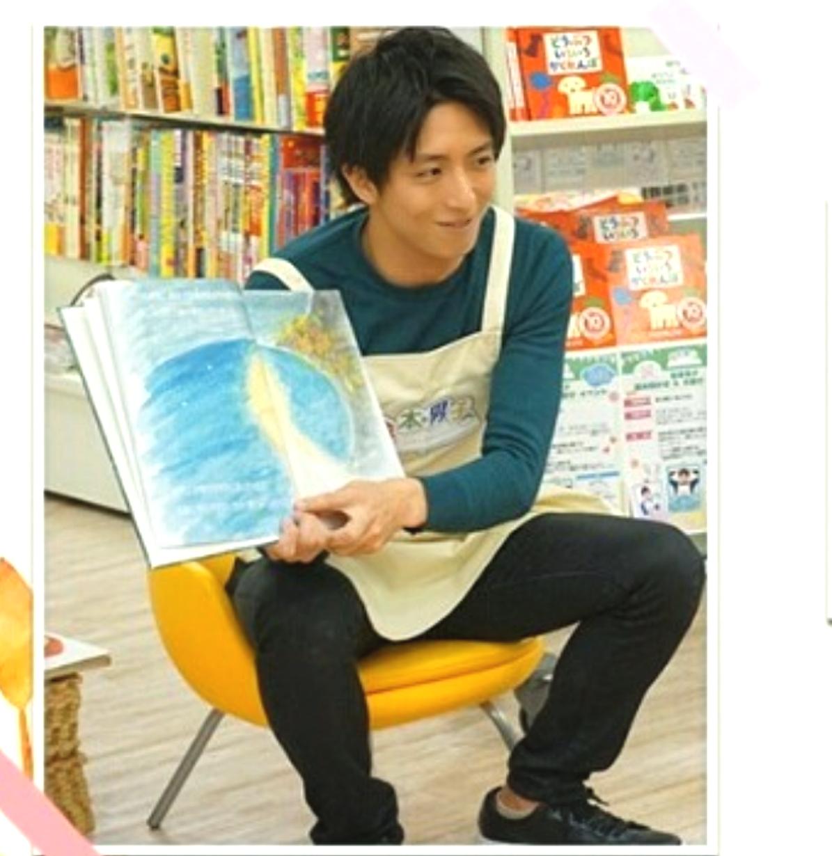 岡田直輝と絵本