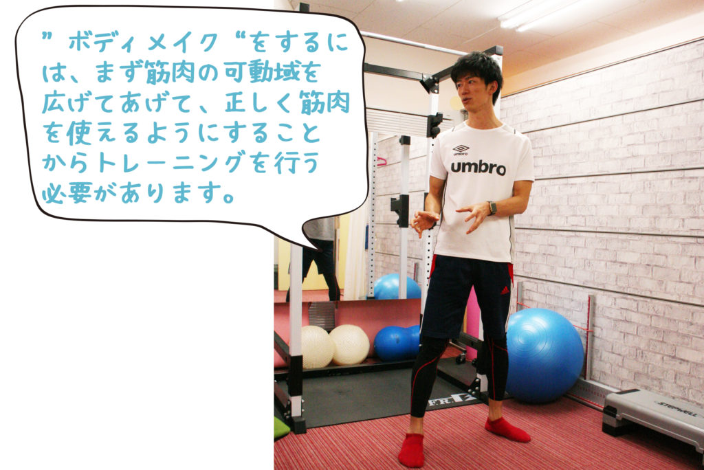 武田トレーナー
