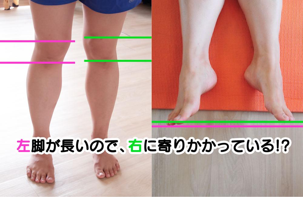 金延さえの足のバランスが