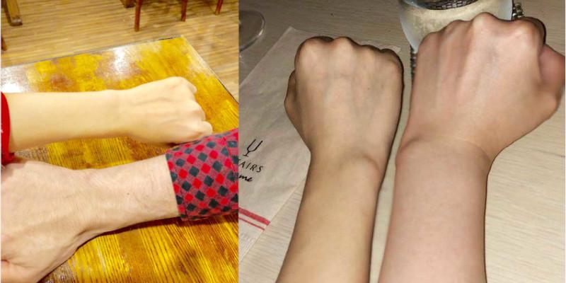 安藤さんの腕と男性の腕