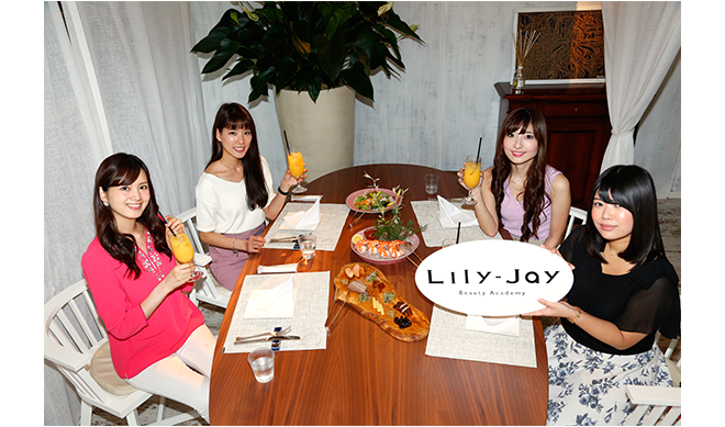 lilyjay